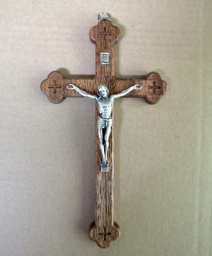 Krzyż Syjonu drewniany 20 cm